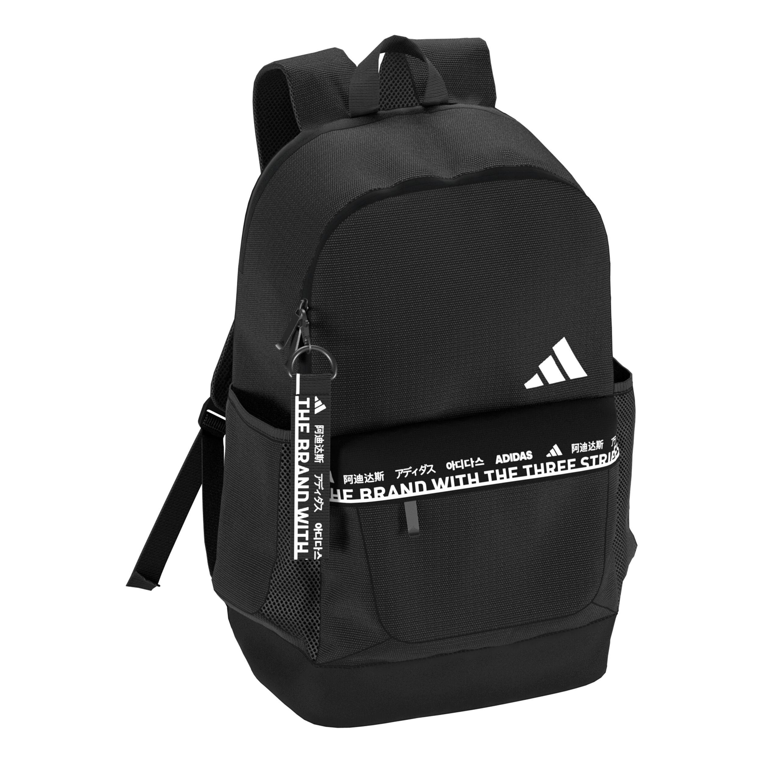adidas Classic Urban Rucksack Schwarz, Weiß online kaufen